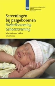 Interessante Folders | Verloskundigenpraktijk Wereldkind - Verloskundigenpraktijk Wereldkind, praktijk voor verloskunde en echoscopie